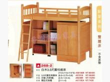 [全新] 全新白木單人3.5尺圓柱高腳床組單人床架全新