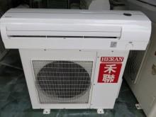 [9成新] ♥恆利♥禾聯冷暖機 13~15坪分離式冷氣無破損有使用痕跡