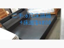 尋寶屋二手買賣~6尺床頭+床底雙人床架無破損有使用痕跡