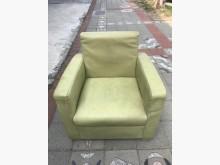 [9成新] 大慶二手家具 蘋果綠色單人皮沙發單人沙發無破損有使用痕跡