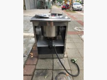 大慶二手家具 不銹鋼餐飲湯爐爐具無破損有使用痕跡
