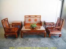 [9成新] 【二手家具】花梨木實木沙發組椅木製沙發無破損有使用痕跡