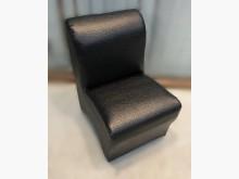 [全新] ZX104DJJ*全新小沙發腳椅沙發矮凳全新