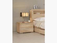 [全新] 2004099-5格瑞斯床頭櫃床頭櫃全新