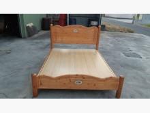[95成新] 九成五新原木實木5X6尺雙人床雙人床架近乎全新