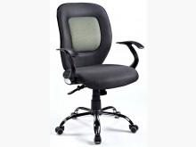 [全新] B257-2灰網布椅扶手2600電腦桌/椅全新