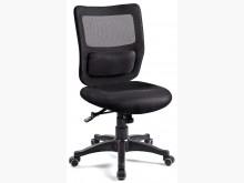 [全新] B259-3黑網椅無扶$2300電腦桌/椅全新