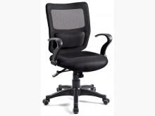 [全新] B259-2黑網椅扶手$2500電腦桌/椅全新