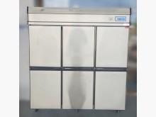 [8成新] RE10101營業6門全冷藏冰箱冰箱有輕微破損
