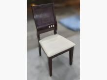 F92610*胡桃餐椅*餐椅無破損有使用痕跡