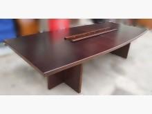 [9成新] CE102301胡桃色大型會議桌會議桌無破損有使用痕跡