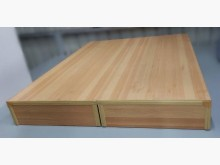 B102503*木色床箱雙人床架無破損有使用痕跡