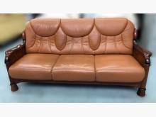 [9成新] A103002*三人皮沙發雙人沙發無破損有使用痕跡