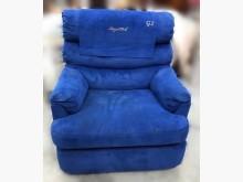 [9成新] A103003*藍布電動沙發單人沙發無破損有使用痕跡