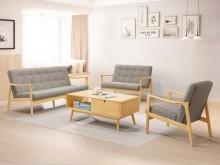 [全新] 湯米原木休閒椅組**不含茶几多件沙發組全新