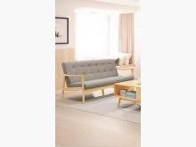[全新] 湯米原木3人座沙發雙人沙發全新