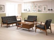 [全新] 漢米淺胡桃休閒椅組~~不含茶几多件沙發組全新