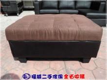 [全新] 權威二手傢俱/布面輔助置物沙發凳沙發矮凳全新