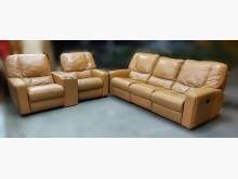 [9成新] A110806*牛皮2+3沙發多件沙發組無破損有使用痕跡