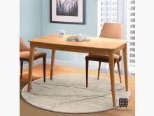 [全新] 艾莎4尺柚木色餐桌 桃園區免運費餐桌全新