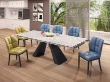[全新] 格雷8尺拉合陶板餐桌餐桌全新