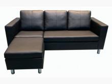 [全新] LA1101DF*全新黑皮L型L型沙發全新