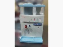 [9成新] X5111006*元山牌飲水機開飲機無破損有使用痕跡