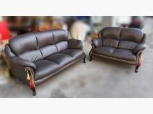 [9成新] A111205*黑皮2+3沙發多件沙發組無破損有使用痕跡