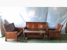 [9成新] 11068108 木組椅木製沙發無破損有使用痕跡