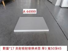 [9成新] A44999 寫字板 桌面 木板其它家具無破損有使用痕跡