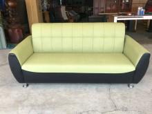 [全新] 新品蘋果綠配黑色半貓抓皮沙發雙人沙發全新