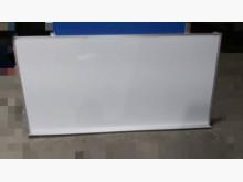 [9成新] C113004*白板*其它辦公家具無破損有使用痕跡
