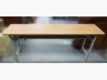 [9成新] E113007*原木色折桌會議桌無破損有使用痕跡