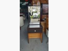 [9成新] B112901*胡桃色化妝台鏡台/化妝桌無破損有使用痕跡