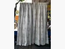大慶二手家具 白色造型窗簾簾子無破損有使用痕跡