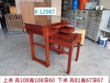 [8成新] K12987 神明桌 +玻璃神桌有輕微破損