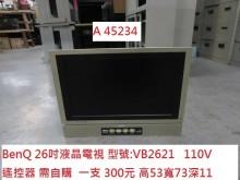 [8成新] A45234 BenQ26吋電視電視有輕微破損