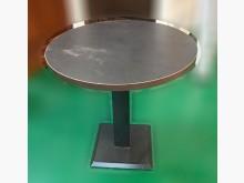 [7成新及以下] E120713*胡桃木洽談圓桌*餐桌有明顯破損
