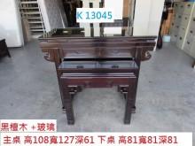 [8成新] K13045 黑檀木 神明桌神桌有輕微破損