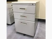 [95成新] 活動櫃/桌下櫃/三層櫃/抽屜櫃辦公櫥櫃近乎全新