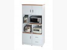 全白色3尺塑鋼電器櫃 桃園區免運碗盤櫥櫃全新