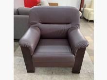 [95成新] 單人沙發/皮沙發/沙發椅單人沙發近乎全新