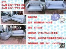 [全新] 鑫勝2手-灰色2+3貓抓皮沙發多件沙發組全新