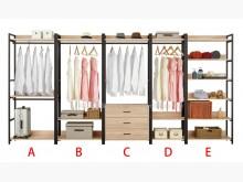 [全新] 2004097艾麗斯開放式衣櫥衣櫃/衣櫥全新