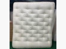 [8成新] 6*7尺乳膠獨立筒床墊雙人床墊有輕微破損