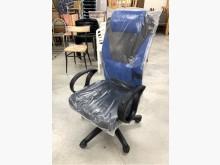 [全新] 全新高背辦公椅/電腦椅/主管椅電腦桌/椅全新