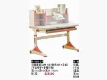 [全新] 高上{全新}5100兒童桌(藍/書桌/椅全新