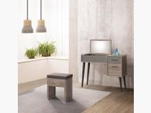 [全新] 奧蘭多古橡3尺掀式鏡台$9900鏡台/化妝桌全新