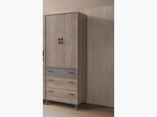 [全新] 奧蘭多古橡色3尺衣櫃$11200衣櫃/衣櫥全新