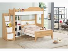[全新] 2104693-2卡爾五件式床組雙人床架全新
